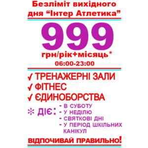 999-sale-recovered