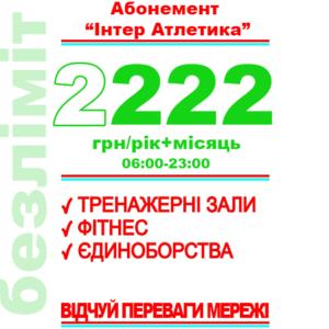 new-2222
