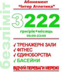 new-3222