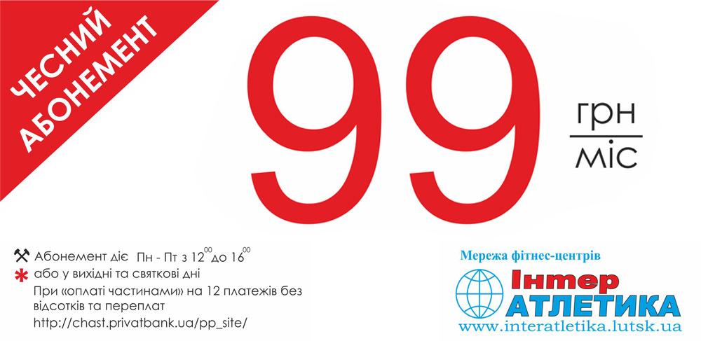 99-1488