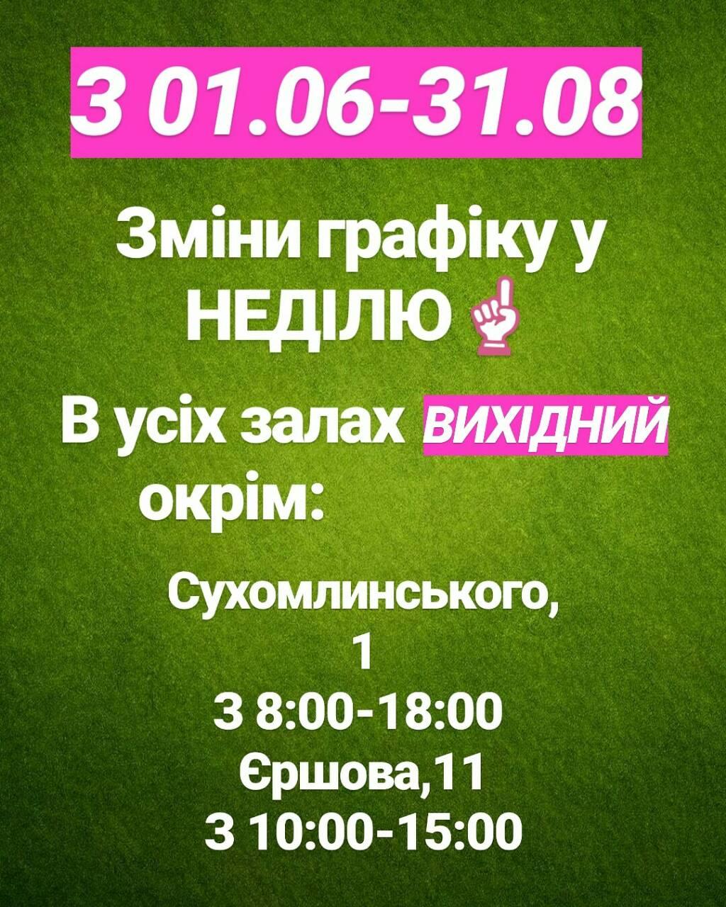 IMG-e221a0b668f1135f1e9ae6c498b36515-V